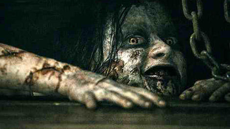 Evil Dead… possession is nine tenths of the law?