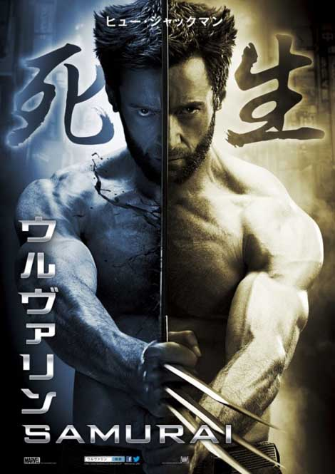 The Wolverine... big in Japan.