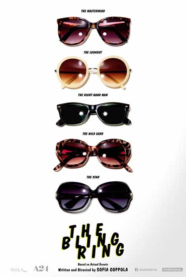 The Bling Ring... when Emma Watson meets Sofia Coppola.