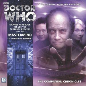 DW-MastermindCD