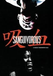 SanguivorousDVD