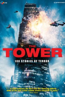 The Tower (2012) (a film review by Mark R. Leeper).