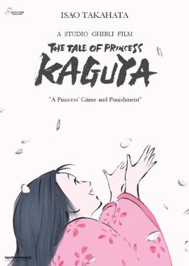 The Tale of The Princess Kaguya - first trailer.