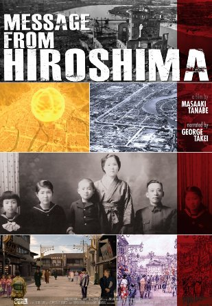 Message From Hiroshima (2015) (a film review by Mark R. Leeper).