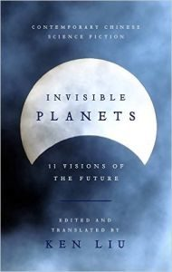 invisibleplanetsliu